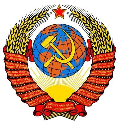 Thema im Fokus: Die Russischen Revolutionen von 1917