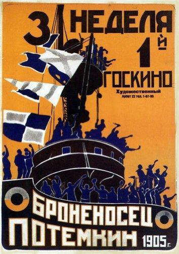 Foto und Film im Dienst des Sozialismus